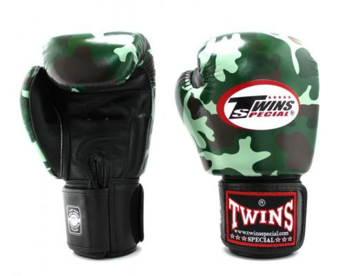 Twins Army Boxing Gloves
