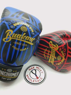 Buakaw Lotus Boxing Gloves